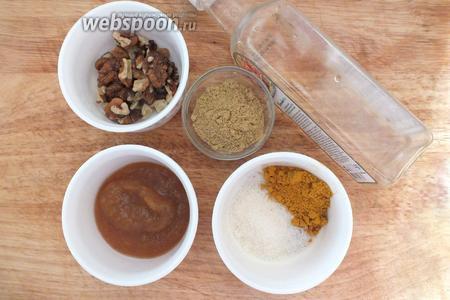 Подготовьте необходимые ингредиенты: сухой порошок горчицы (острый), яблочный джем или повидло, соль, сахар, порошок карри, яблочный уксус. Так же понадобится немного горячей воды — около 70 ºC.