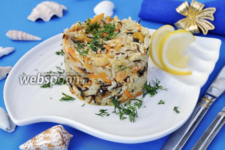 Рецепт Плов с морепродуктами