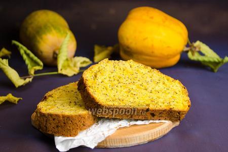 Апельсиновый кекс с тыквой и маком