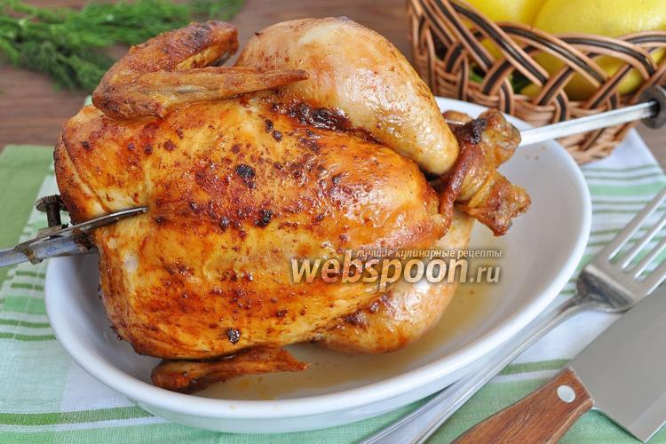 Рецепт Курица на вертеле