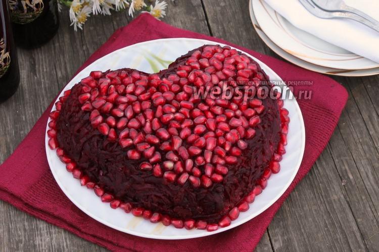 Рецепт Салат «Гранатовое сердце»