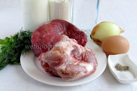 Для приготовления чучвары нам понадобятся такие продукты: мясо говядины и свинины, лук, соль, перец, яйцо, вода для теста, мука, кефир для подачи, зелень, лимонный сок.