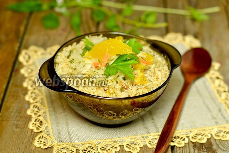 Рецепт Салат из квашеной капусты с апельсином и грецкими орехами