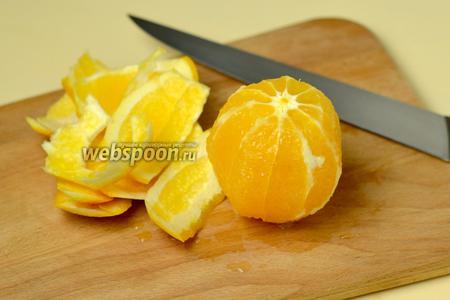 Вымытый апельсин филируем: сначала срезаем верхушку и донышко, ставим на разделочную доску и, повторяя округлую форму апельсина, острым ножом срезаем корки вместе с белой её частью.