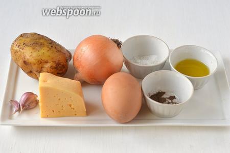 Для приготовления драников с сыром нам понадобится картофель, лук, чеснок, яйцо, соль, перец, подсолнечное масло.
