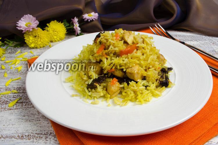 Рецепт Рис с курицей и черносливом