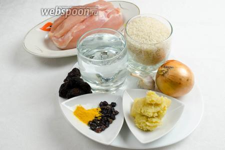 Чтобы приготовить блюдо, нужно взять: куриное филе, рис, чернослив, лук, морковь, чеснок, соль, перец, куркуму, барбарис, воду,   топлёное масло .
