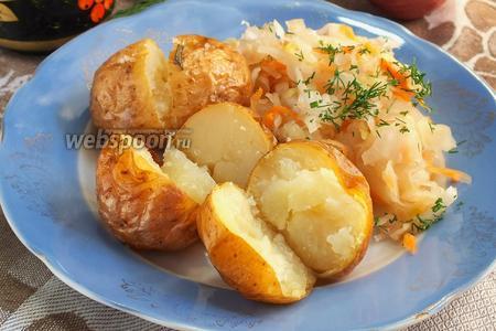 Картофель в мундире запечённый в фольге