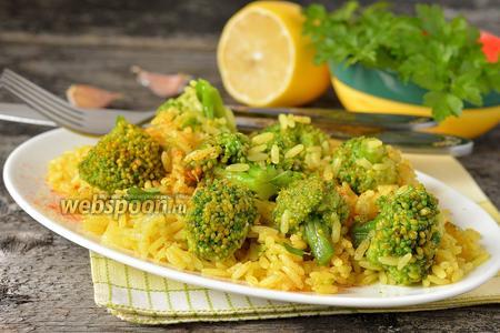 Пряный рис с брокколи