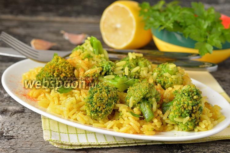 Рецепт Пряный рис с брокколи