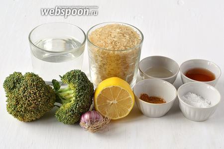 Для приготовления пряного риса с брокколи нам понадобится рис, брокколи, чеснок, лимон, вода, уксус винный, соль, карри, подсолнечное масло.
