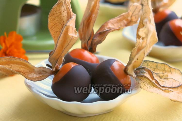 Фото Физалис в шоколаде с кардамоном