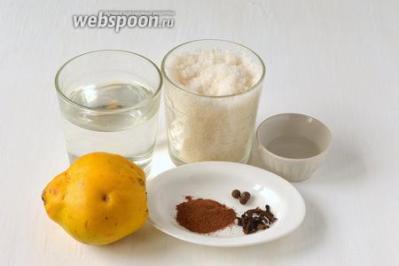 Для приготовления маринованной айвы нам понадобится айва, вода, сахар, уксус, корица, душистый перец, гвоздика.