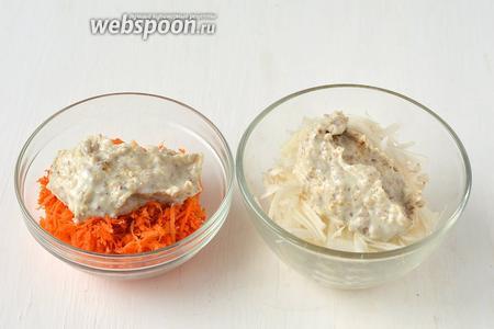 Соединить морковь и топинамбур с майонезно-ореховой смесью.