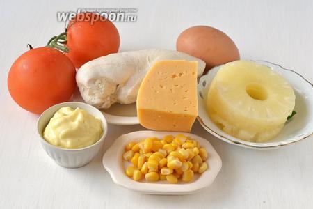 Для приготовления салата «Африканская роза» нам понадобится твёрдый сыр, куриное филе, помидоры, ананас консервированный,  майонез домашний , кукуруза консервированная, соль, красный молотый перец.