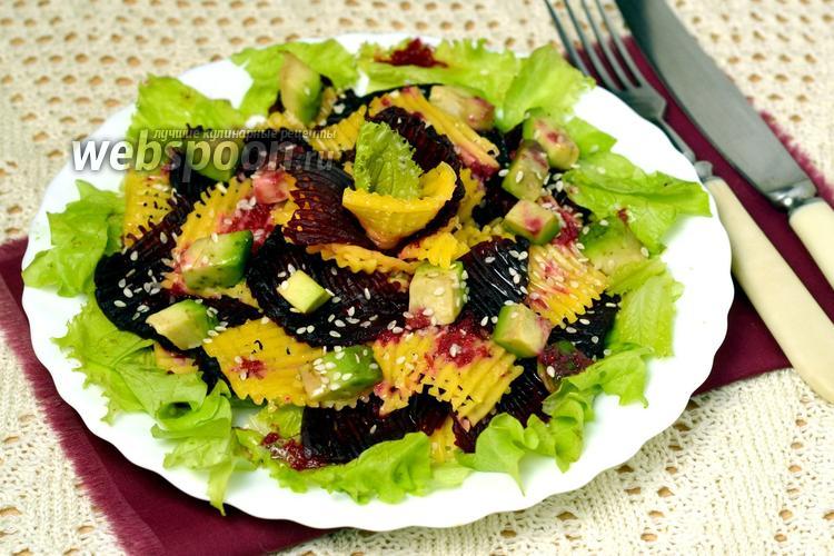 Рецепт Салат из свёклы с авокадо и сыром