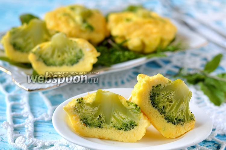 Фото Омлетные кексы с брокколи в мультиварке