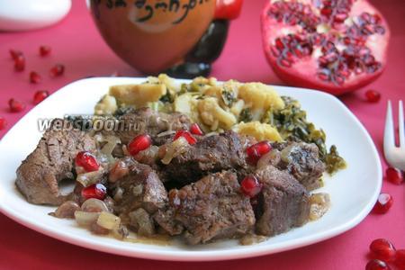 Мясо с зёрнами граната