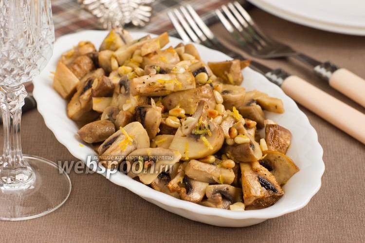 Рецепт Шампиньоны с чесноком и кедровыми орешками