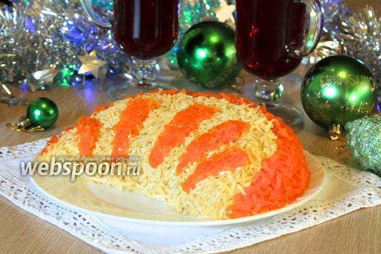 Рецепт Салат «Апельсиновая долька»