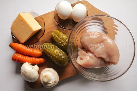 Для приготовления салата понадобятся яйца, шампиньоны, лук,  куриное филе, сыр, морковь, солёные огурцы и майонез.