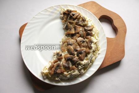 Третий — грибы с луком.