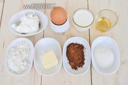 Для теста потребуется: масло сливочное, молоко, яйца, вода, мука, соль. Для крема: сахар, какао, кофе растворимый, молоко, масло, ром, сыр творожный Филадельфия, молоко, сахарная пудра.