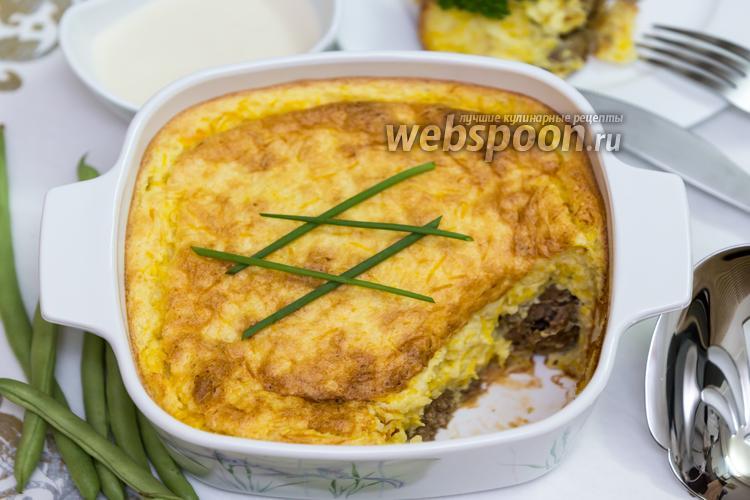 Рецепт Фрикадельки под рисово-тыквенным суфле