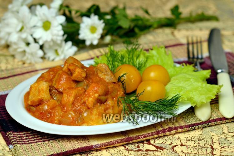 Рецепт Гуляш из свинины с подливой
