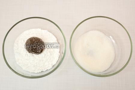Через час вынимаем миску с тестом из холодильника. В две чашки насыпаем сахар и сахарную пудру. Из теста скатываем шарики чуть больше грецкого ореха. Обваляем каждый шарик в сахаре, затем в сахарной пудре.