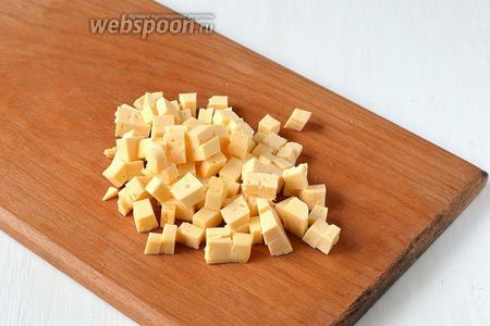 Сыр нарезать кубиком.