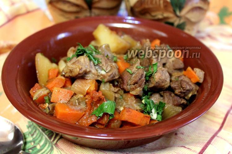 Рецепт Чанахи с бараниной