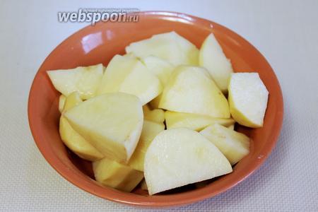 Картофель нарезать крупными дольками.