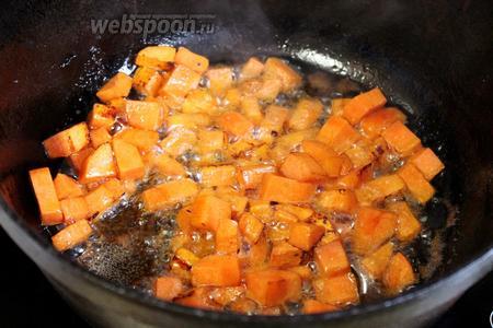 Затем морковь.