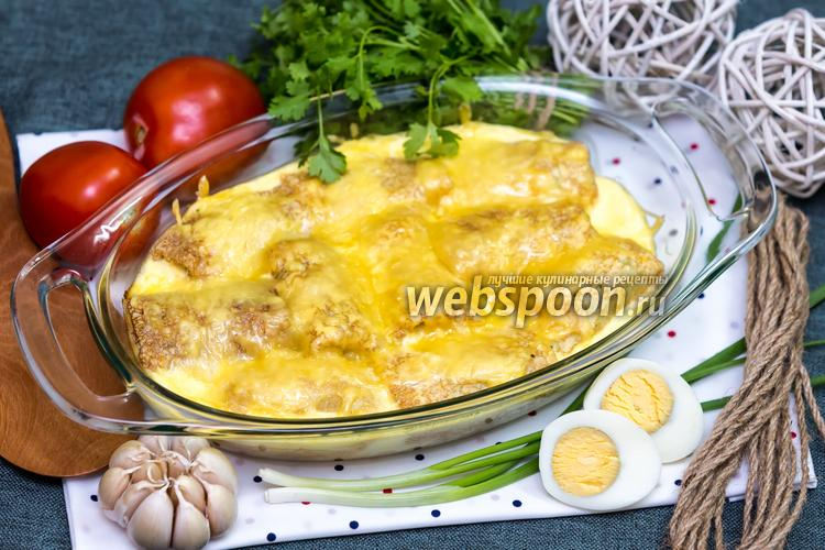 Рецепт Блинчики с луком и яйцом под сливочной заливкой