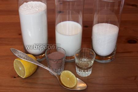 Для приготовления бисквита нам потребуется мука, сахар, молоко, какао порошок, разрыхлитель, сода, лимонный сок, ванильный экстракт и подсолнечное масло без запаха.