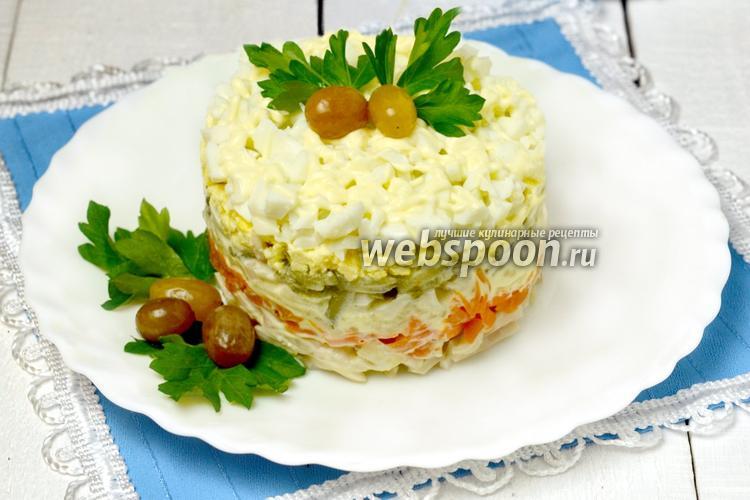 Рецепт Салат «Адмирал»