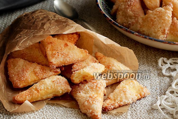 Печенье треугольники рецепты