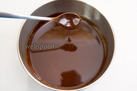 Растопим на водяной бане. Получится достаточно жидкая шоколадная смесь. Отставим в сторону, пусть остынет.