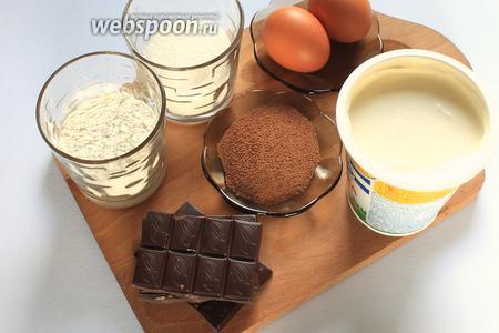 Для приготовления нам понадобятся яйца, сахар, мука, какао-порошок, разрыхлитель, сметана или сливки 33%, шоколад с содержанием какао 70% и шоколадные конфеты.