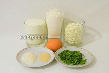Для приготовления штрудлей возьмём муку, кефир, сахар, дрожжи, яйцо, соль, творог, петрушку.