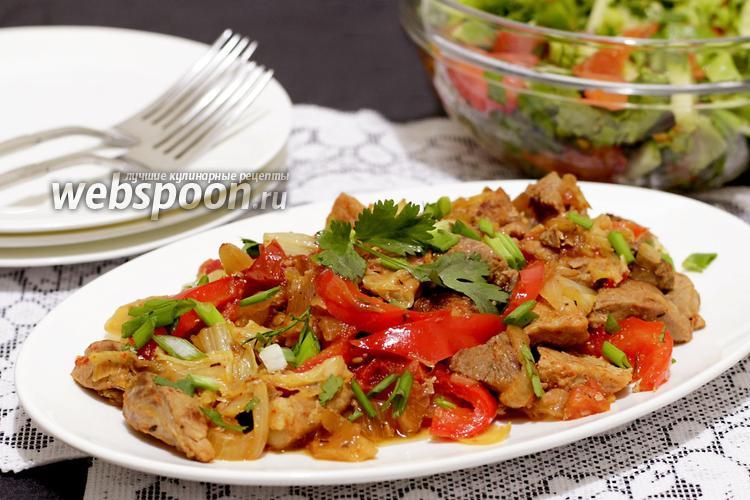 Рецепт Жареная свинина с овощами