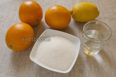 Подготовить апельсины, лимон, воду, сахар.