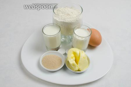 Чтобы приготовить тарт, начать с основы. Для теста нужно взять: молоко, дрожжи сухие, желток, сливки 33%, соль, муку, мягкое сливочное масло.