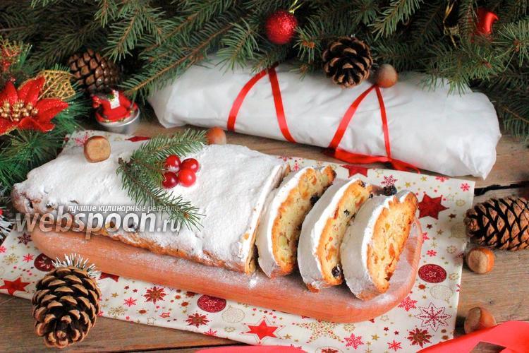 Рецепт Рождественский творожный Штоллен