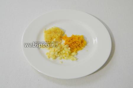 Измельчаем чесное, натираем на тёрке имбирь и цедру лимона.