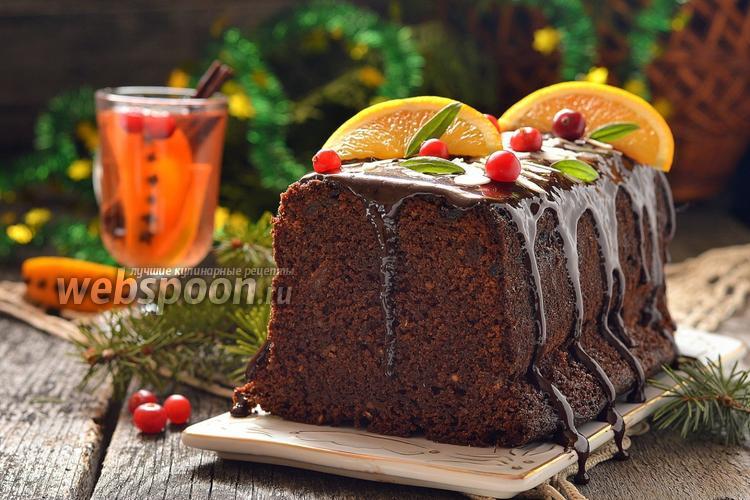 Рецепт Кекс с шоколадом и красным вином «Новогодний глинтвейн»