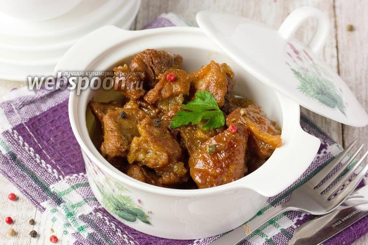 Рецепт Свинина тушёная в медовом соусе