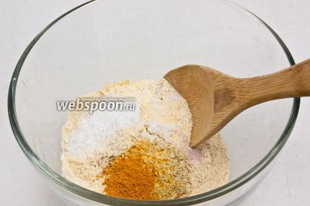 Смешать все сухие ингредиенты: нутовую муку, соль и молотые специи.