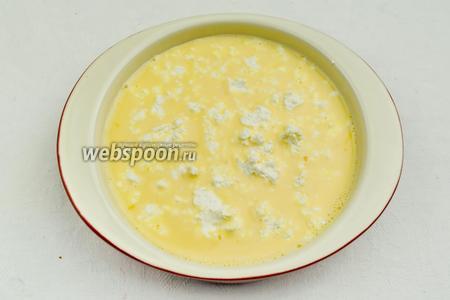 Опустить в яичную смесь кусочки мягкого сыра.